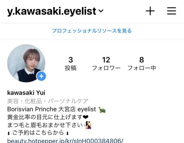 instagramもやってます!