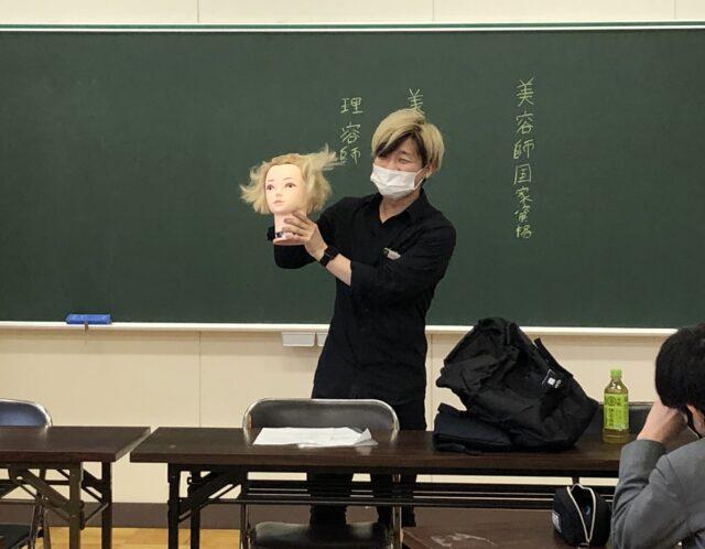 日之出小学校セミナー